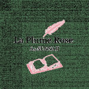 La plume rose